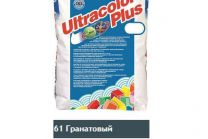 ULTRACOLOR PLUS 61 2кг