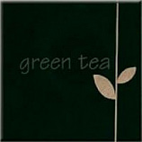 APLAUZ Green Tea 10x10 декоративный элемент